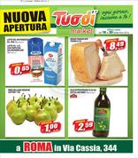 Tuodì - Nuova apertura a Roma