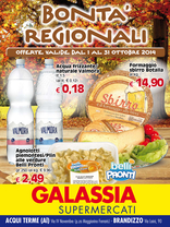 Galassia - Bontà regionali