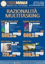 Techmania - Razionalità multitasking