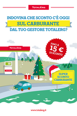 TotalErg - 15 Euro Sconto Carburante