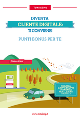 TotalErg - Diventa cliente digitale TotalErg