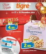 Tigre - Buon Natale